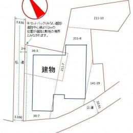 釧路市材木町 売共同住宅