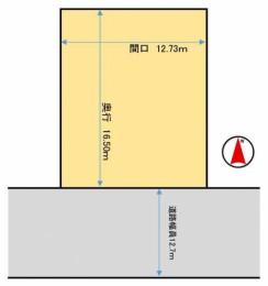 木野大通東13リフォーム平屋住宅